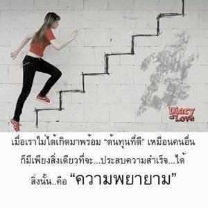 20140815-235809.jpg
