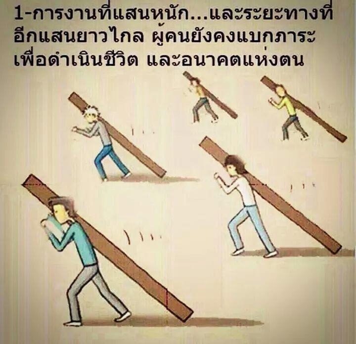 IMG_48719986857764