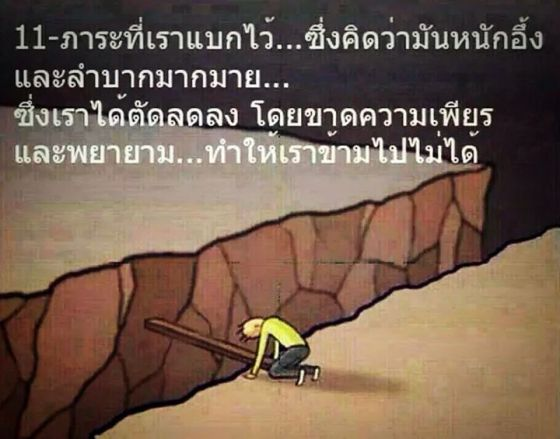 IMG_48750919977388